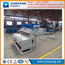 anping hot dip galvanizing automatic welded fence equipment