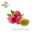 Red raspberry fruit extract with Raspberry Ketone and Ellagic acid