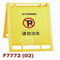 Yellow plastic placard stand