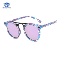 Men Polarized Vintage Anomaly High Quality