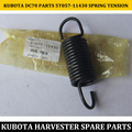 KUBOTA PARTS 5T057-11430 SPRING TENSION FOR COMBINE HAVESTER