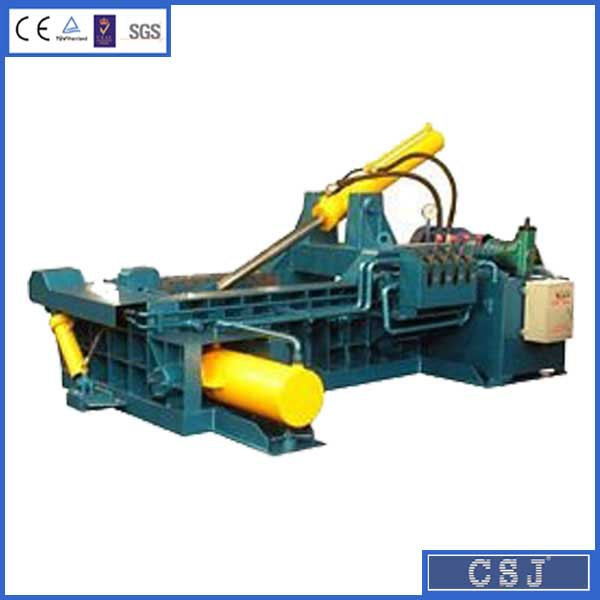 CE, ISO High quality scrap metal compressing and baling press machine hot sales!!!