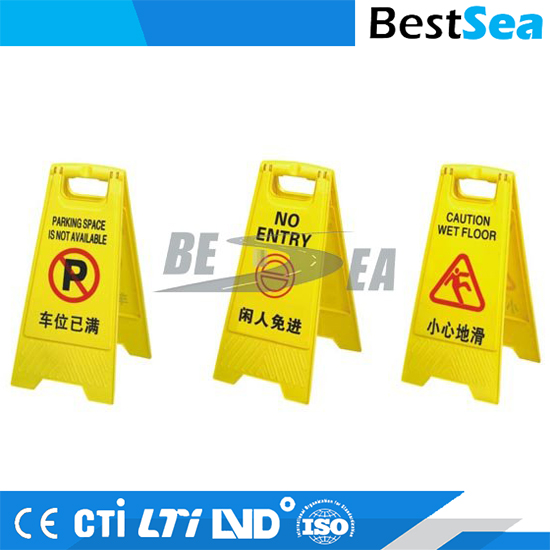 Road Yellow Floor Sign/Message Sign/A-Frame Sign