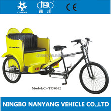 hand pulled rickshaw /pedicab from china / cargo tricycle