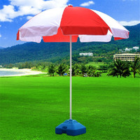 Cheap Popular Advertising Beach Umbrella In The Factory