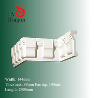 HD-111440-E maple crown molding