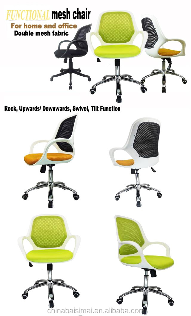 C15# Best products for import ergonomic computer chair in office furniture foshan