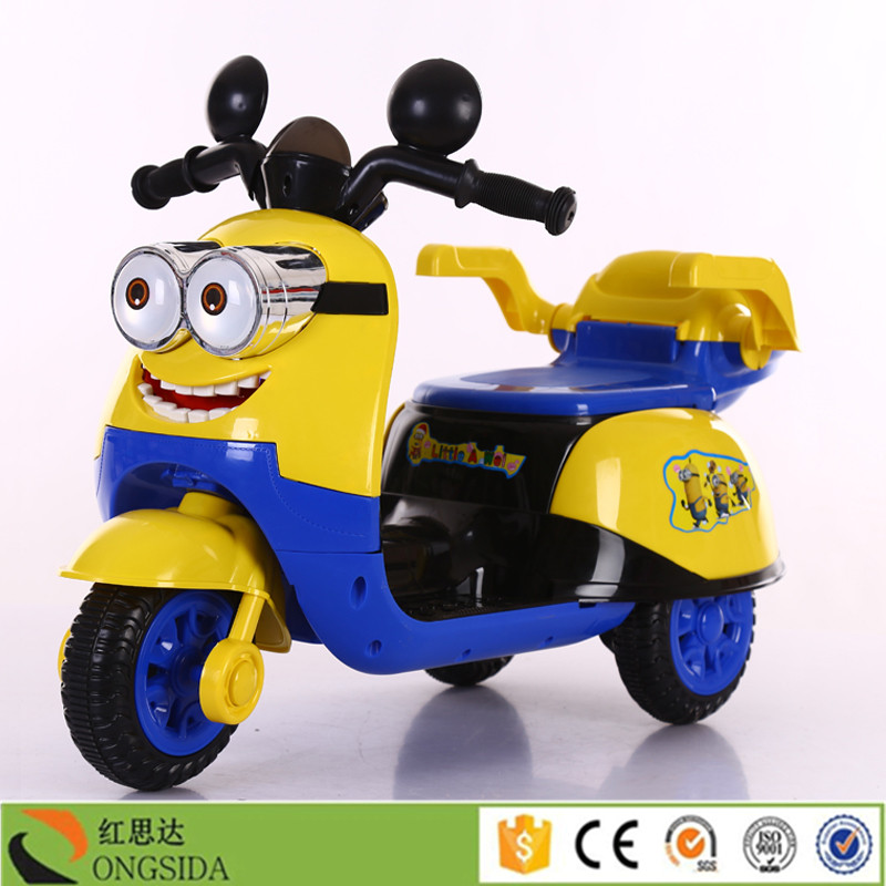 2016 Hot Sale 3 Wheel Kids Electric Motorcycle Wholesale Cheap Motorbike Battery Powered Children Tricycle