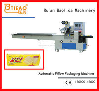 Automatic flow pack machine for coffee
