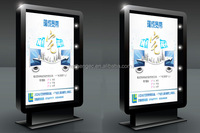 Advertising light box post board billboard/factory price signboard