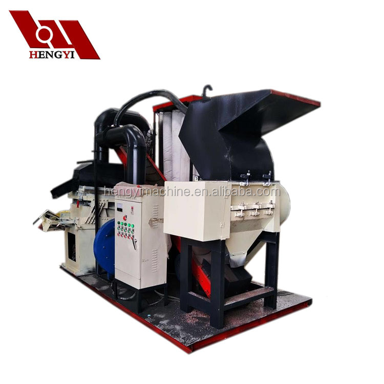 CE approved cheap price scrap radiator shredder copper wire grinding recycling machine