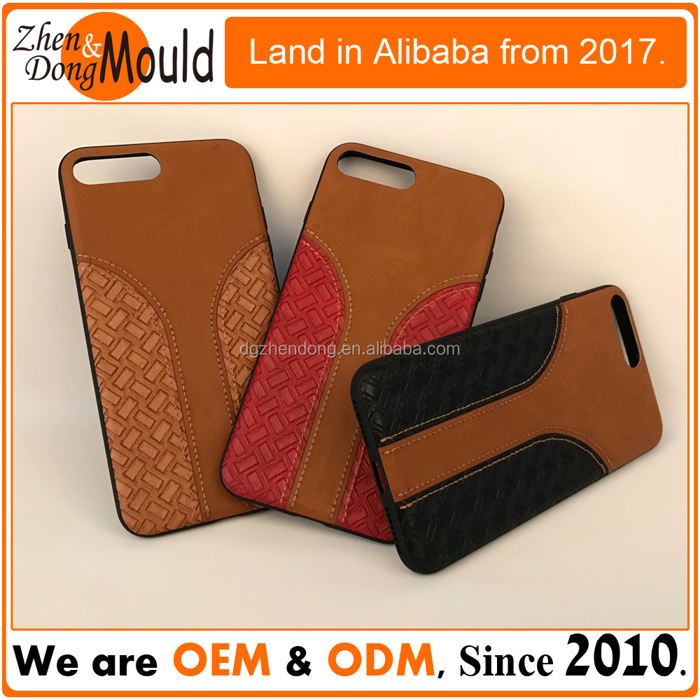 2017 OEM ODM leather mobile phone cover