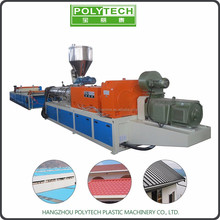 Low price corrugated roof sheet making machine/plastic sheet extrusion line