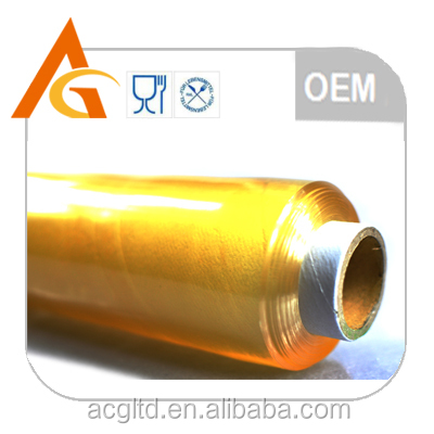 pvc stretch soft film for food