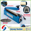 the newest design cutting & sealing machine for plastic bags