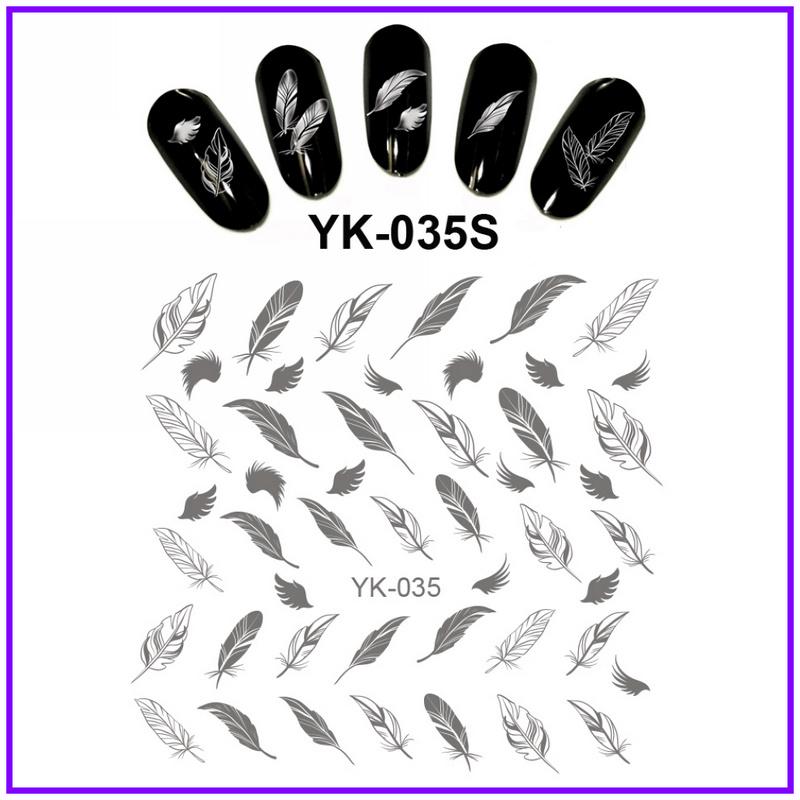 YK035S