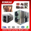 Automatic intellligent control commercial meat dehydrator/beef drying machine