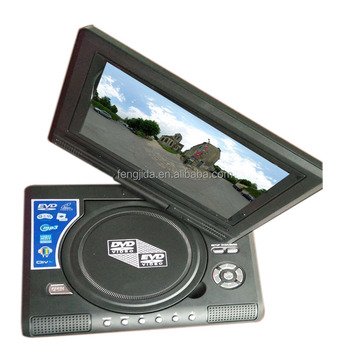 7'' LCD portable dvd player support SD MMC MS Card