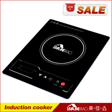 Hot Sale Solar Induction Cooker/Promotion Induction Cooker