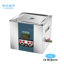 Factory hot sales capacity 11L auto parts wash ultrasonic machine