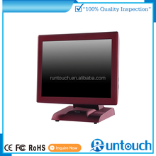 Runtouch RT-6800A software and hardware for full pos system for retail fashion store