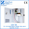 Electrical Control System 12v 3a Electrical
