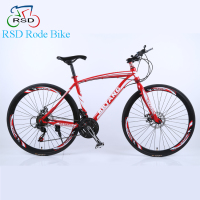 21 speed carbon fiber frame road bike / 26 inch high quality road bicycle / 2017 latest model new alibaba wholesale road bike