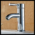 XLY-0007 stainless steel basin water faucet