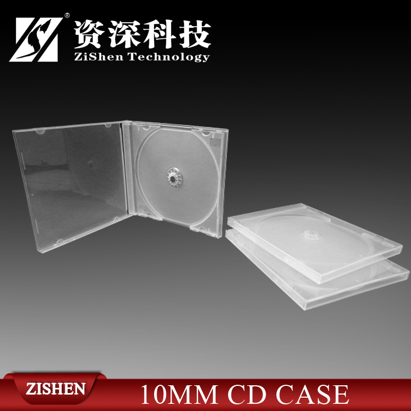 Super Clear Plastic Cd Cover
