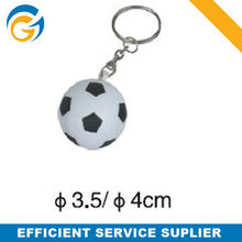 Football Stress Ball Keychain