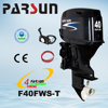 F40FWS-T 40HP 4-stroke outboard motor with power trim