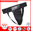 High quality groin protector detachable PU Male groin guard for training, strong protection 1401A3