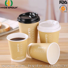 8oz/12oz/16oz disposable double wall kraft paper coffee cup