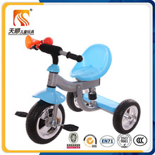 2017 new fashion kids 3 wheel bicycle and baby tricycle bike for sale