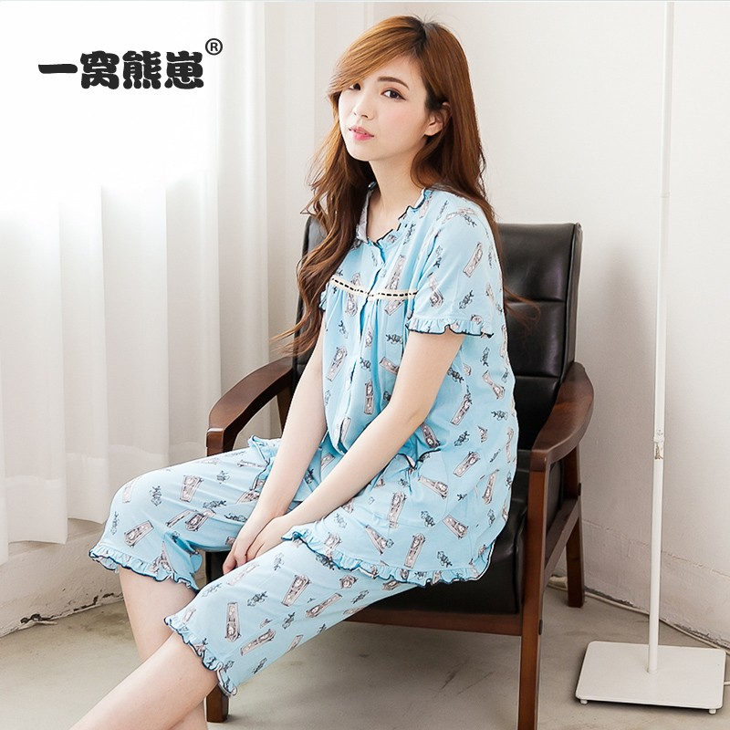 popular Made In China cotton lady pijama