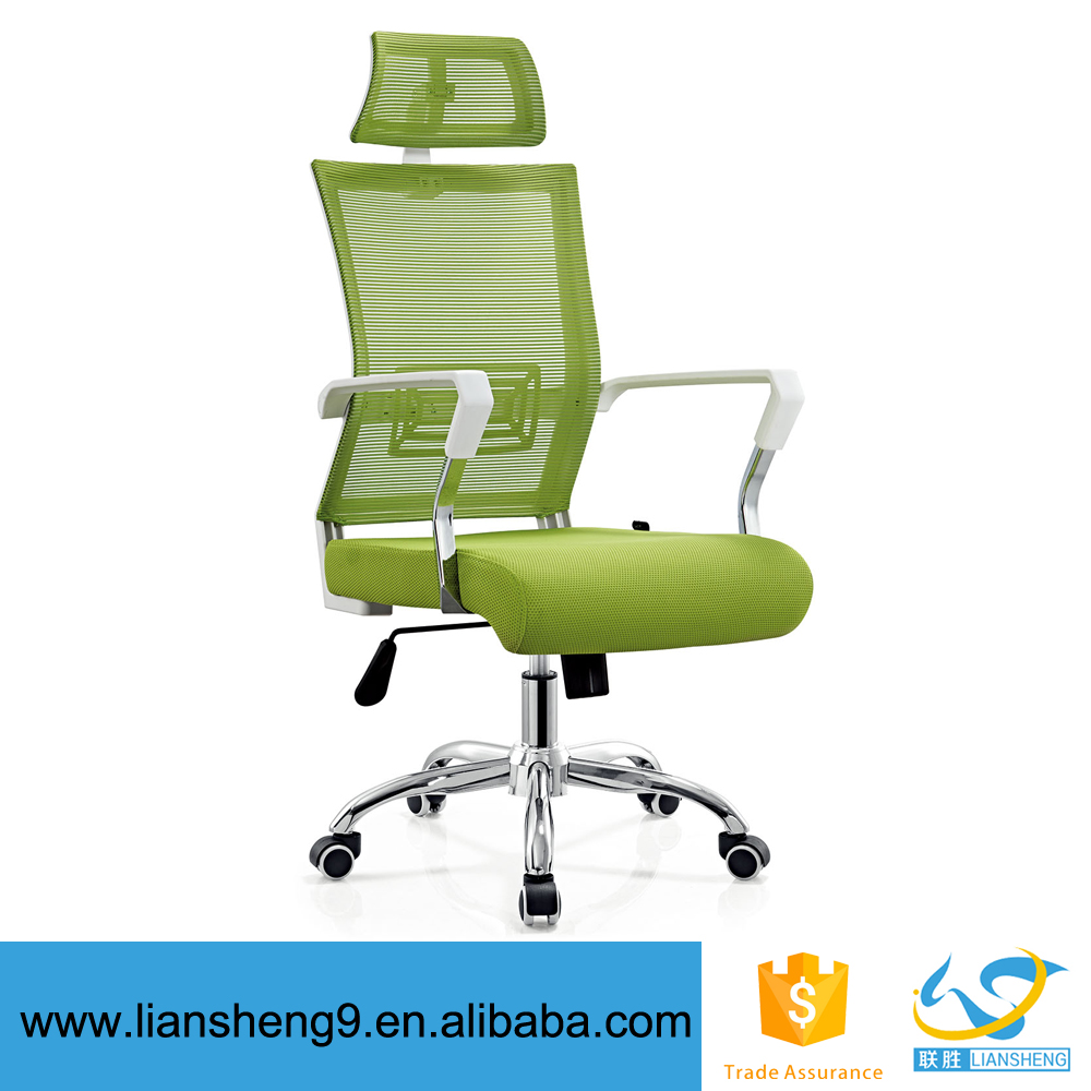 modern office furniture high back office chair swivel office chair design