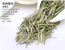 Free Sample One Of The Famous Chinese Junshan Yinzhen Silver Needle Yellow Tea