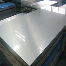 Original price GB /coated anodized aluminum sheet plate for distributor