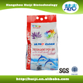 100g 200g 350g High foam phosphorous laundry powder