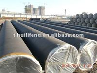 Epoxy coal tar with glass fabric coating steel pipe