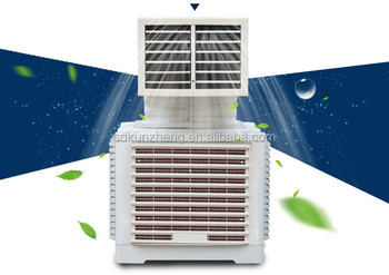 Electric Commerical Swamp Water evaporative Air Cooler with fresh air