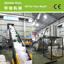 Water-ring Die-face Pelletizing Line, recycling plastic machinery