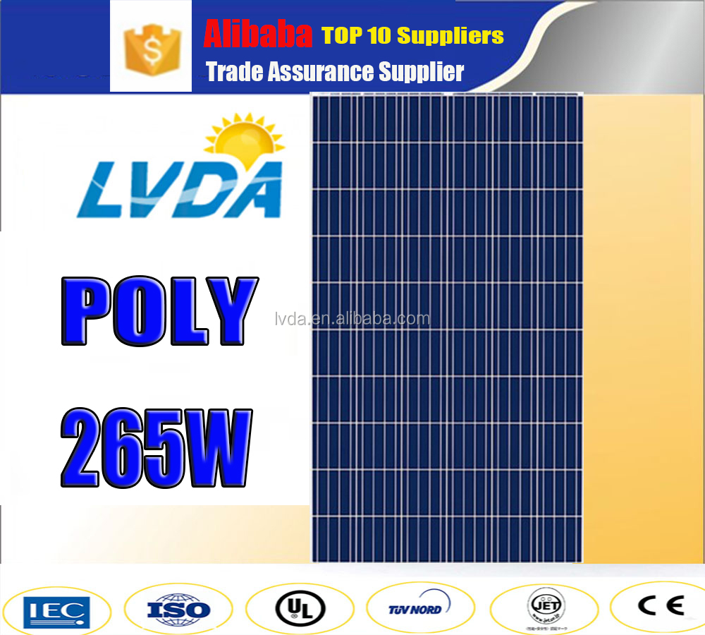 Hot sell! LVDA factory directly sale Customized top sell pv 265w 265w poly solar panel for home lighting system