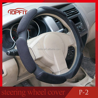 Faux Leather Trim Soft Warm Toyota Corolla Camry 14
