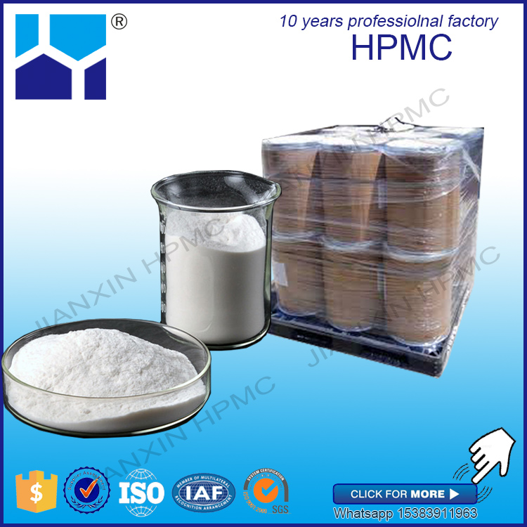 Alibaba china hot sell hpmc for thickening agent/bonding mortar/plaster mortar