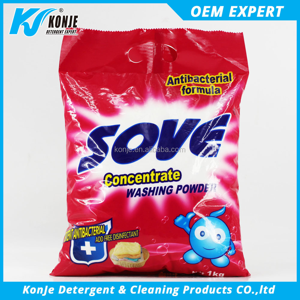 sove brand high quality high foam as famous brand ariell and surrf washing powder detergent powder