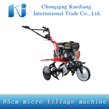 1WG3.4-75FQ-D/convenient/Garden cultivator/1500*850*1000 mm/196cc/micro tillage machine