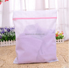 2014 Polyester Mesh Washing Laundry Bag For T-shirt