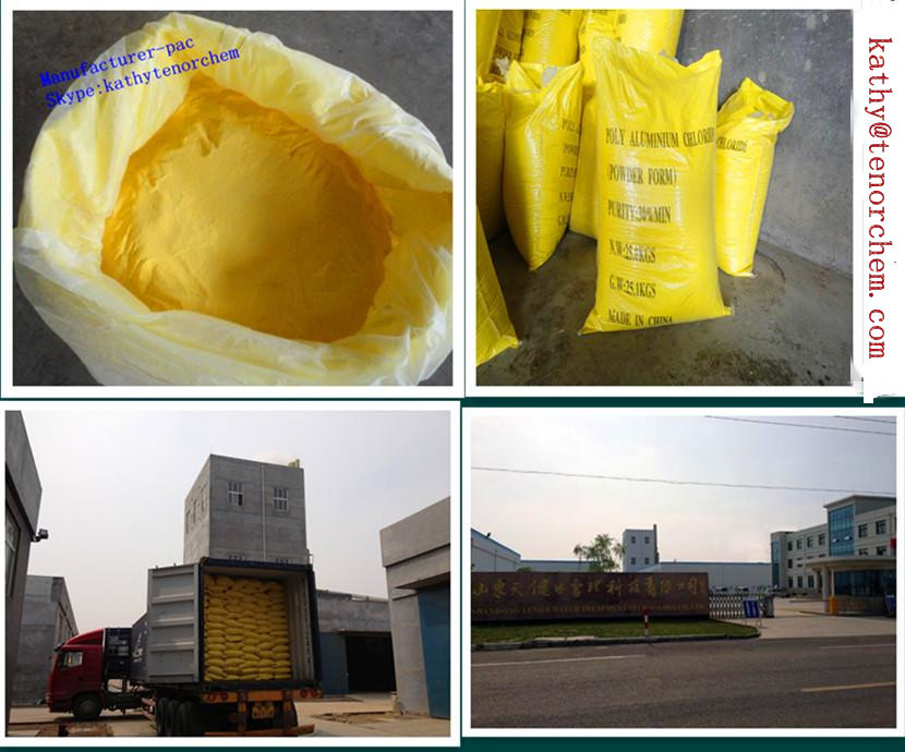 water treatment chemical --polyaluminium chloride