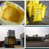 Water Treatment Chemical Polyaluminium Chloride